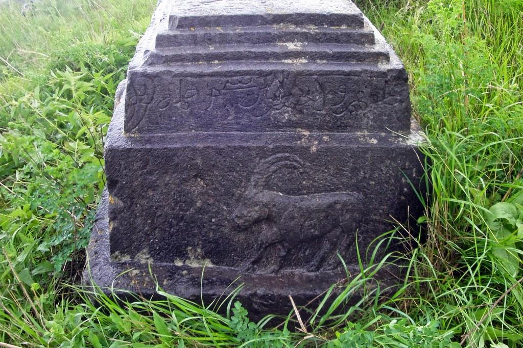 Noratus, Yoth Agbyur (Abillu, Aslan Khaphlan), Tombstone of Emir Sa'd al-Din ibn Sayf al-Din, 2014.06.06 (05) 1