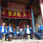 Traditional Music Performance - Shaxi Pear Orchard Temple - Shaxi Yunnan China