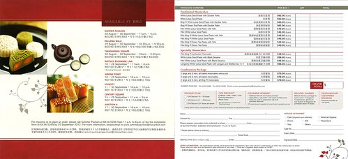 Ritz Carlton Mooncake Order Form 2012