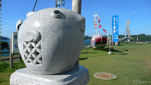 "travel plaza ""Takarajima"""