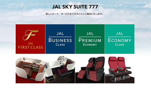 Screenshot of the JAL website
