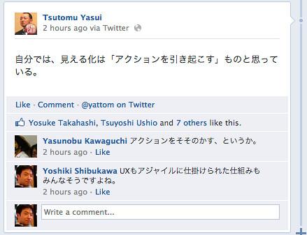 Screen Shot 2012-08-27 at 9.14.19 PM