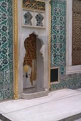 Sala de la fuente en el Harem