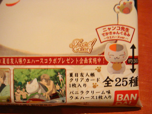 Natsume Yuujinchou wafers.