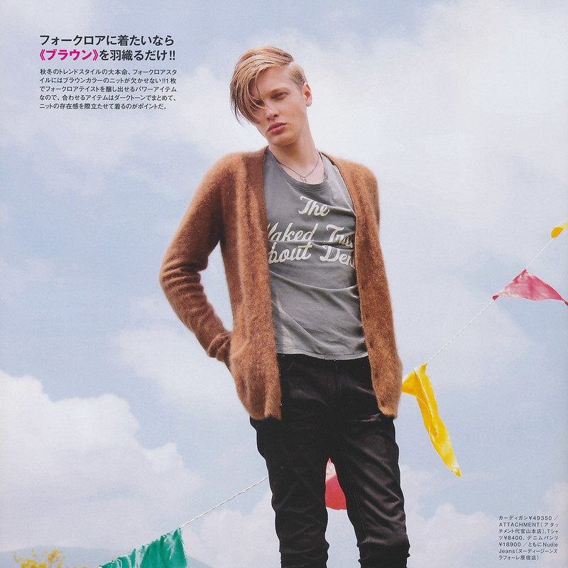 Frans Hagson0026(men's FUDGE46_2012_10)