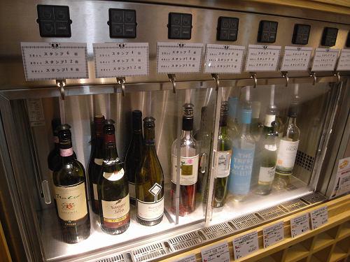 ワインの王子様@きたまち-08