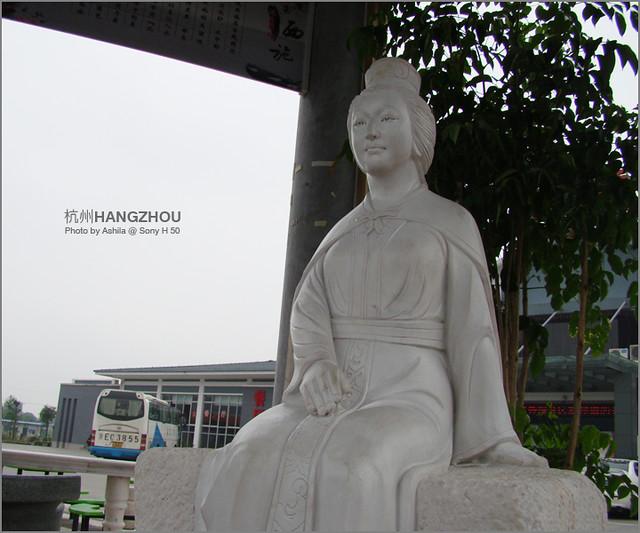 中國行2012_D505