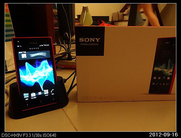 20120916_Phone2