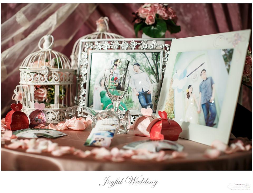 小朱爸 婚禮攝影 婚禮紀錄_0019