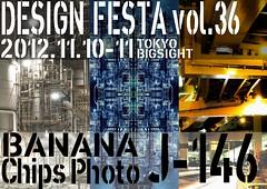 design festa36 Flyer