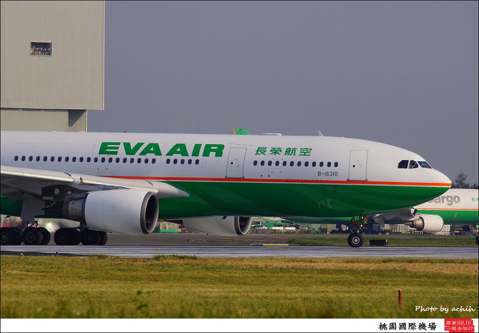 長榮航空B-16310
