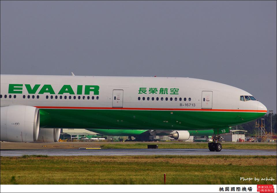 長榮航空B-16713