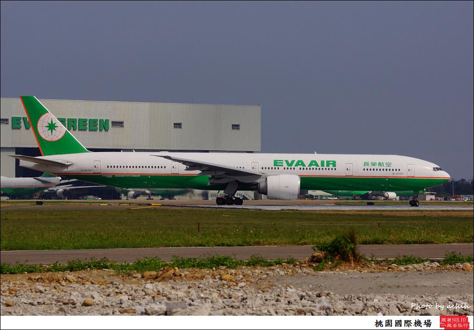 長榮航空B-16707