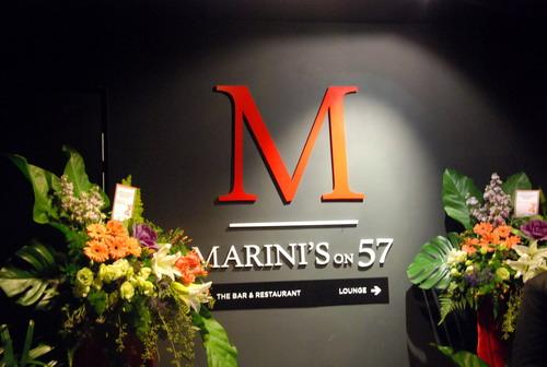 Marini's on 52  7
