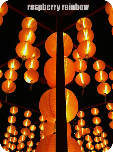 Orange lantern display