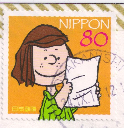Peanuts Stamp Japan