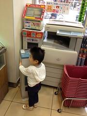 朝散歩 - コンビニのコピー機 (2012/10/10)