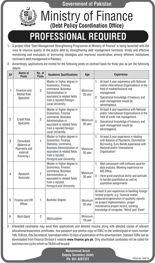 Ministry of Finance Jobs Debt Policy Coordination Office