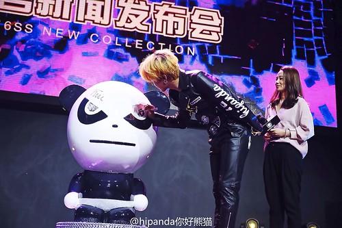 G-Dragon HIPANDA HQs Shanghai 2015-08-31 (74) (Andere)