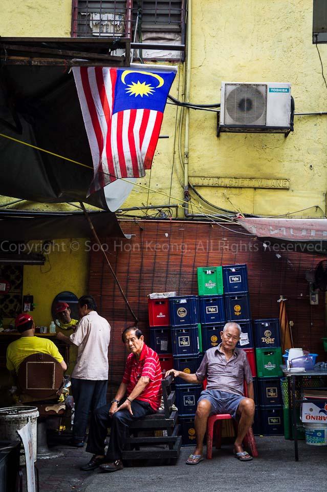 Malaysia Independence (Merdeka) Day Decoration @ Kuala Lumpur, Malaysia
