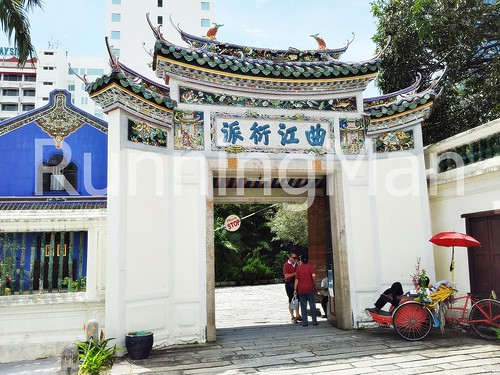 Cheong Fatt Tze Blue Mansion 01
