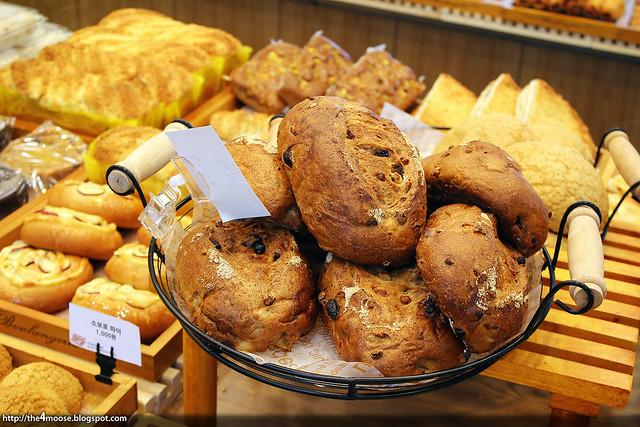 Pourtoi Bakery - Breads