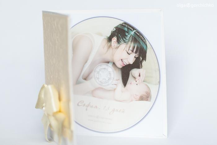 Конверт для диска с фотосессией новорожденной Софии