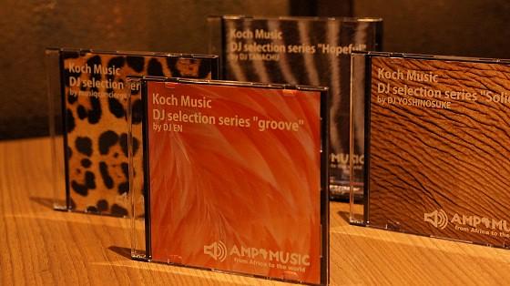 AMP MUSIC、アフリカのインディーズ音楽を、世界へ_14