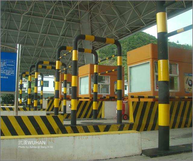 中國行2012_D301
