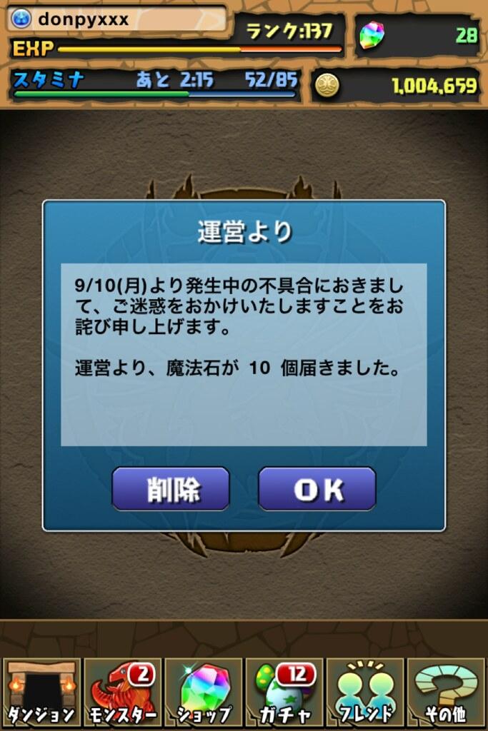20120912080139