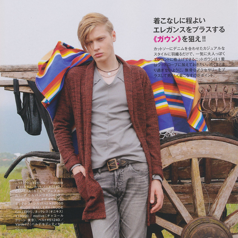 Frans Hagson0020(men's FUDGE46_2012_10)