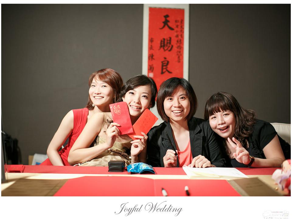 小朱爸 婚禮攝影 婚禮紀錄_0017