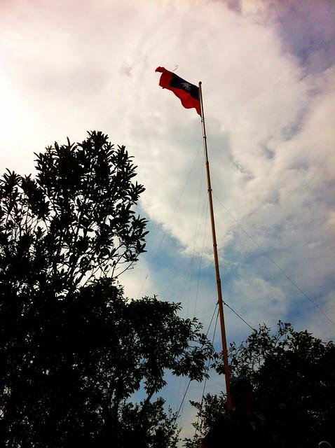 國旗嶺上真的有國旗
