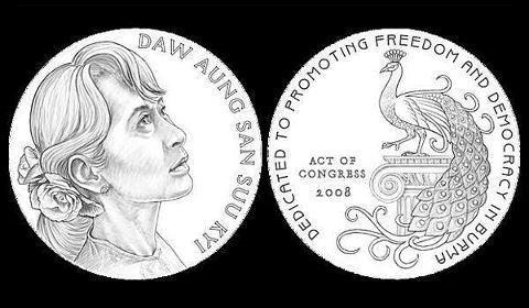 Aung San Suu Kyi Congressional Gold Medal