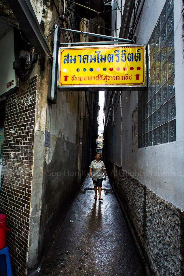 Walk Alone @ Bangkok, Thailand