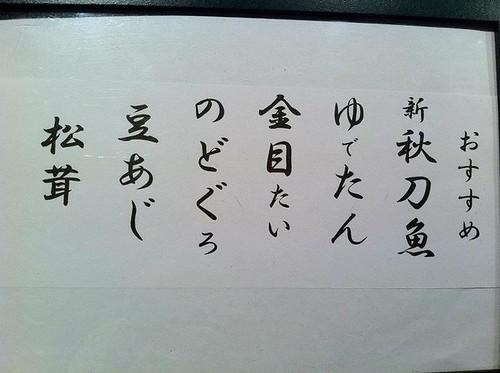 yakimono_galerie_art_design_japonais_0126   Art Céramique