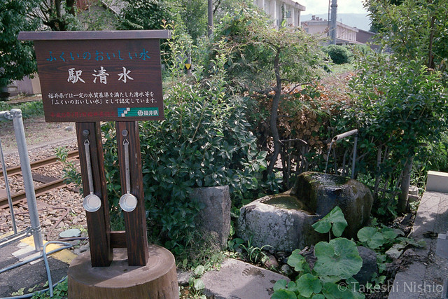 駅清水 / Eki (=station) shou-zu