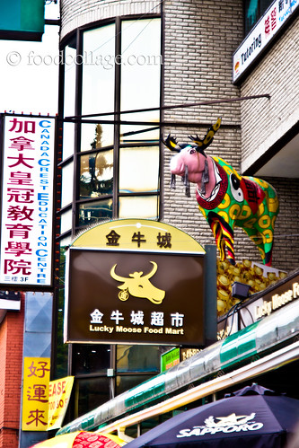 Chinatown (Toronto)