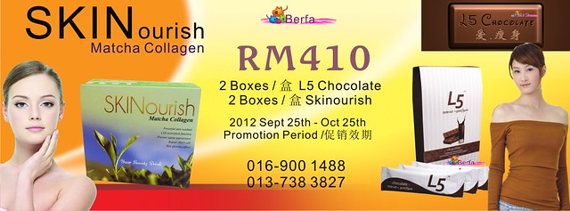 L5 Chocolate Skinourish Promotion Pack