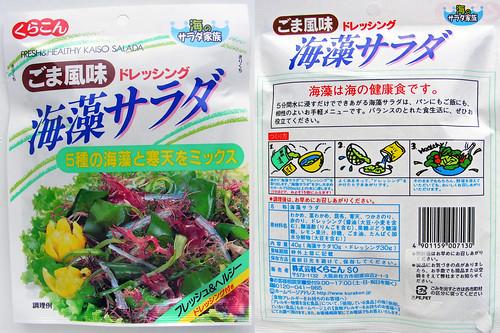 Kaiso salad, zeewier-salade