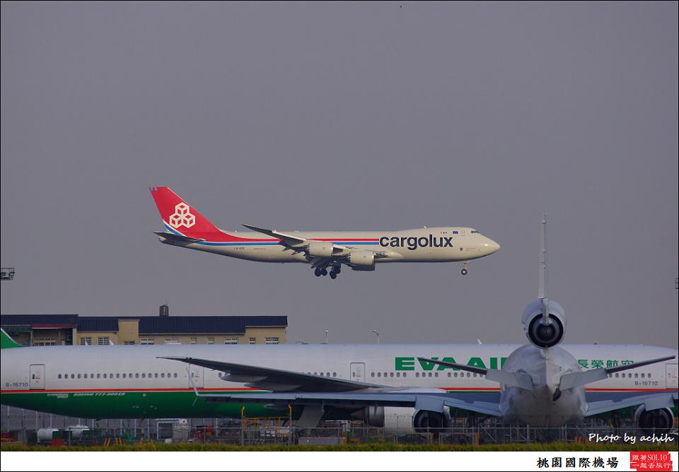 Cargolux LX-VCE
