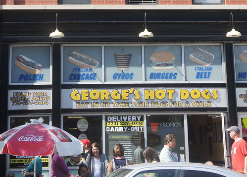 George's Hot Dogs - Chicago