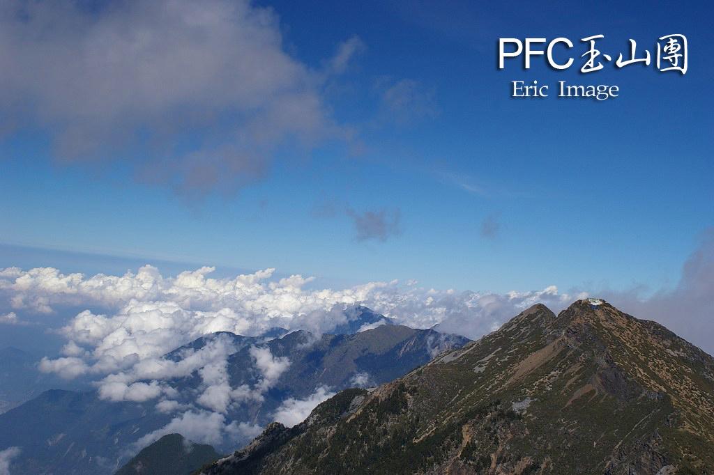 PFC玉山團