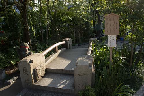 舊一条戾橋
