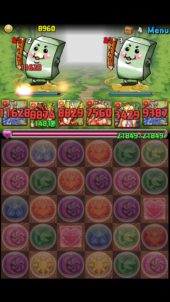20121008073629