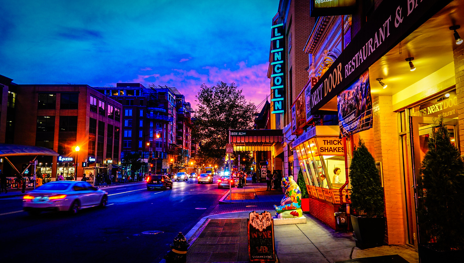 Photo Friday: U Street, NW, Washington, DC USA