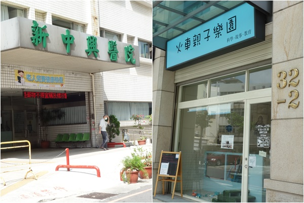 火車快飛親子餐廳 (2).jpg