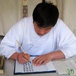 Shinto Priest at Fuji Sengen Shrine - Mount Fuji, Japan