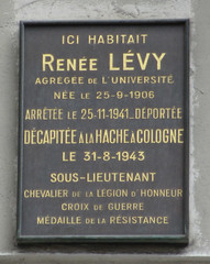 Photo of Black plaque № 11387