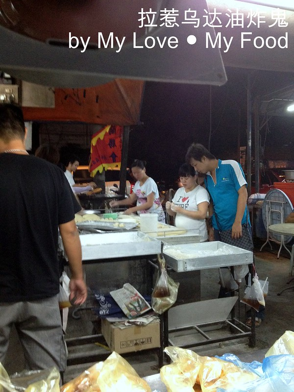 2012_08_18 Yiu Cha Kuih (1)